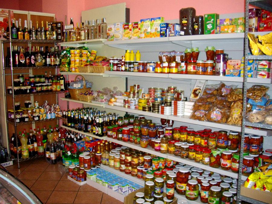 Intermarket prodotti alimentari originali dalla russia for Prodotti tipici roma
